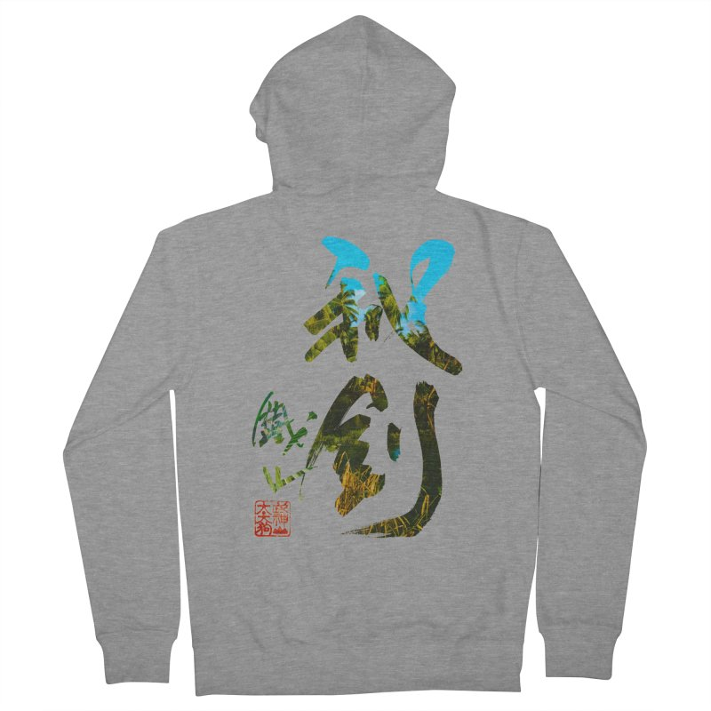 Trademarks. Men's Zip-Up Hoody by Shadeprint's Artist Shop
