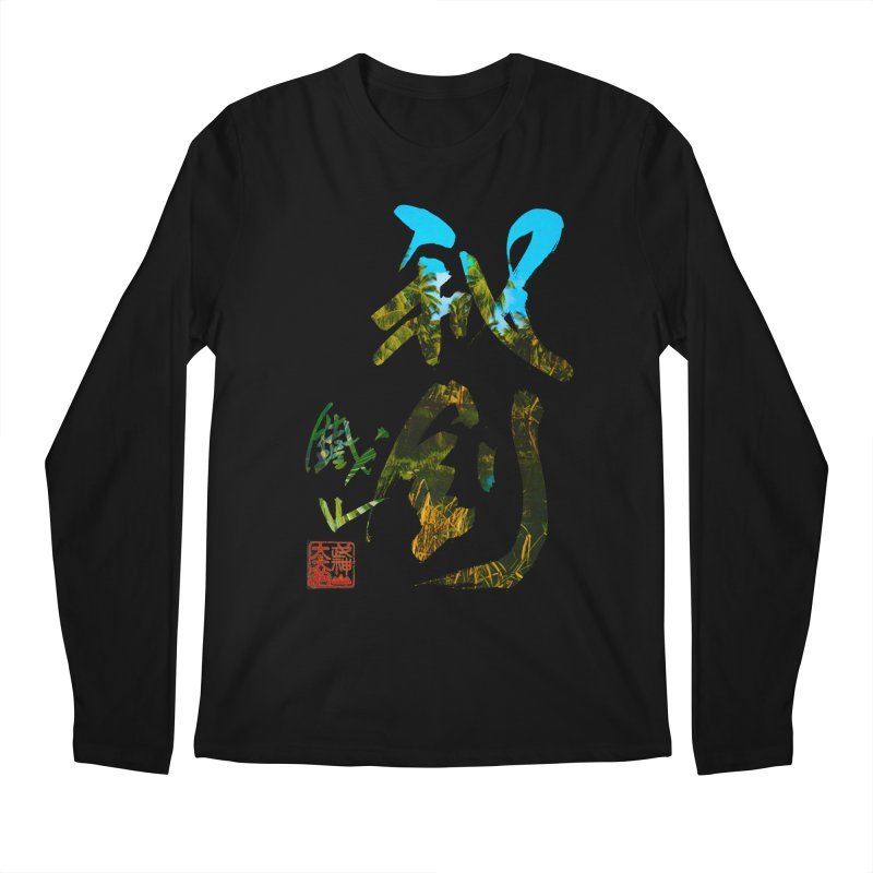 Trademarks. Men's Longsleeve T-Shirt by Shadeprint's Artist Shop