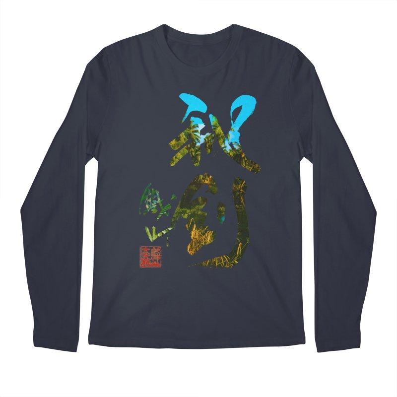 Trademarks. Men's Longsleeve T-Shirt by Shadeprint's Artist Shop