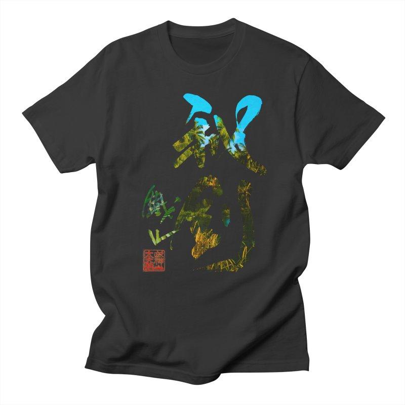 Trademarks. Men's T-shirt by Shadeprint's Artist Shop