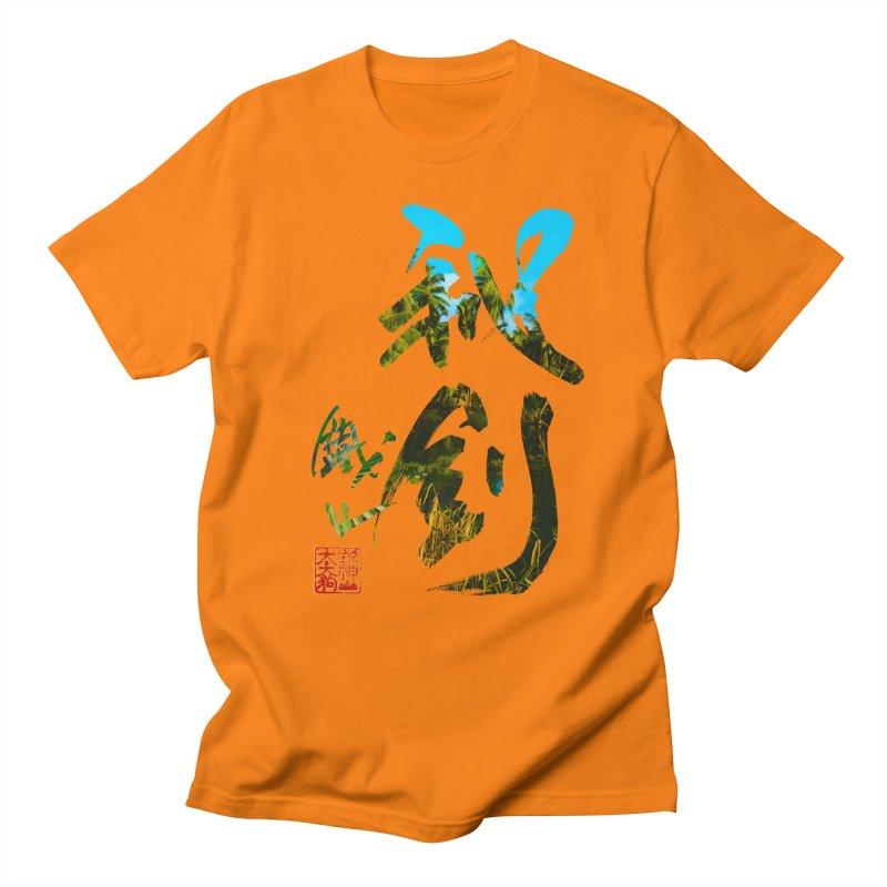 Trademarks. Men's Regular T-Shirt by Shadeprint's Artist Shop