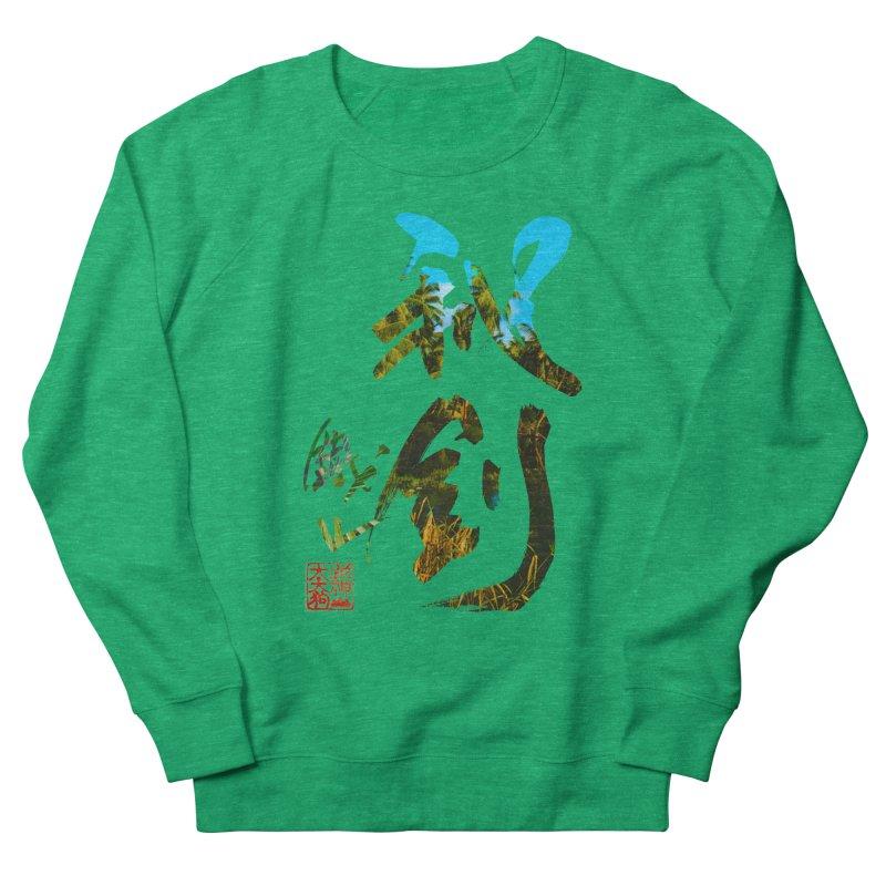 Trademarks. Women's Sweatshirt by Shadeprint's Artist Shop