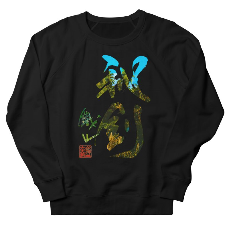 Trademarks. Women's French Terry Sweatshirt by Shadeprint's Artist Shop