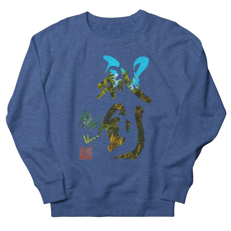 Trademarks. Men's Sweatshirt by Shadeprint's Artist Shop