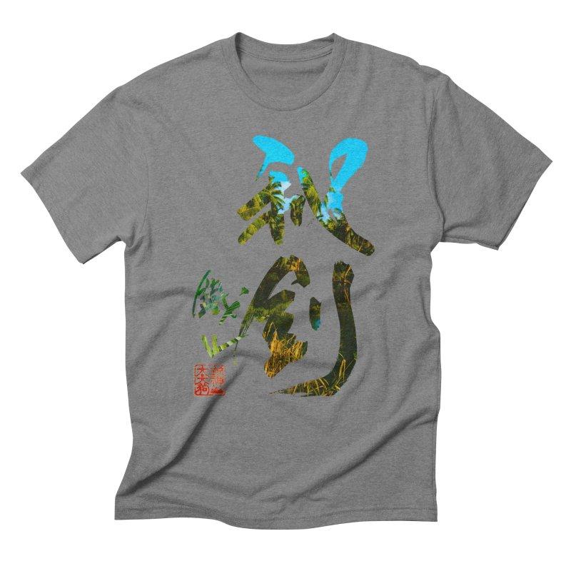 Trademarks. Men's Triblend T-Shirt by Shadeprint's Artist Shop