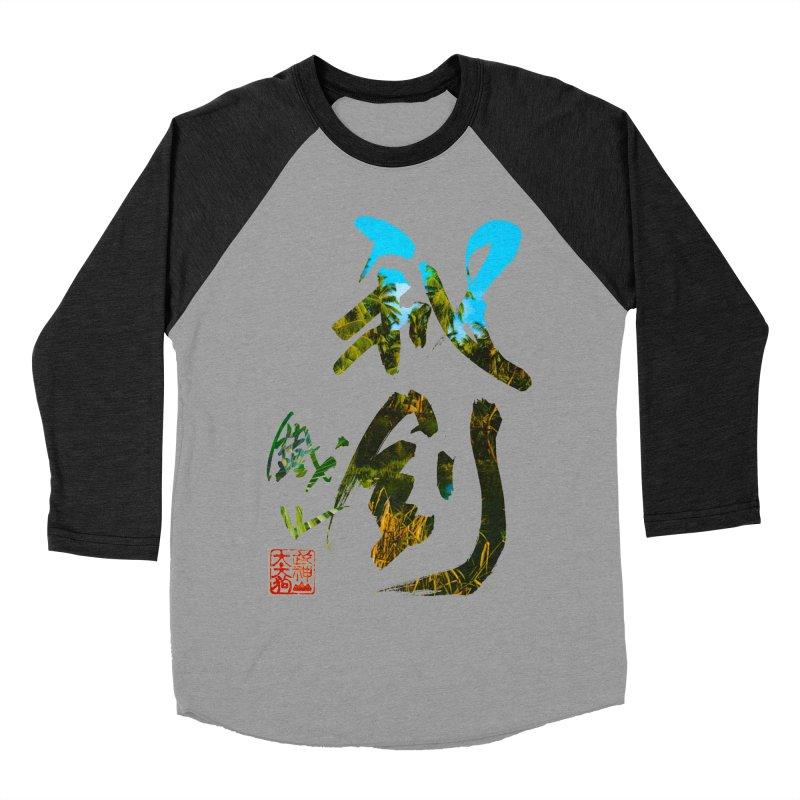 Trademarks. Men's Baseball Triblend T-Shirt by Shadeprint's Artist Shop