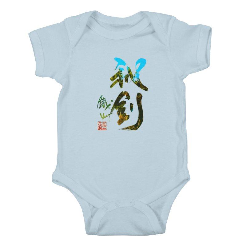 Trademarks. Kids Baby Bodysuit by Shadeprint's Artist Shop