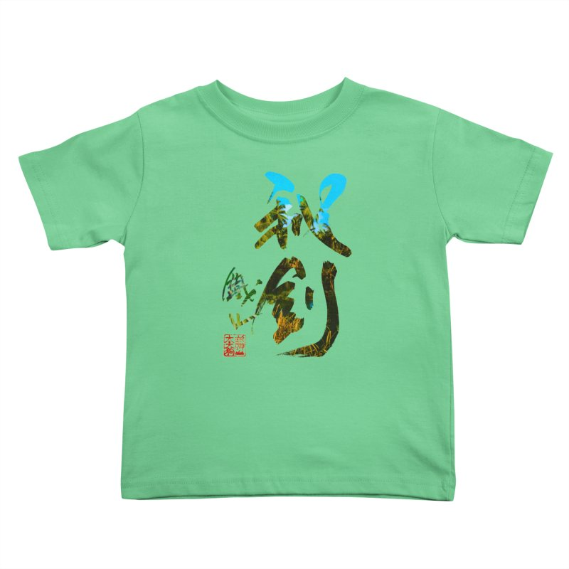 Trademarks. Kids Toddler T-Shirt by Shadeprint's Artist Shop