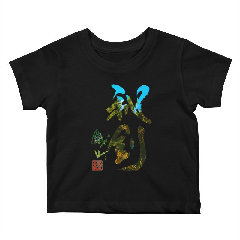 Trademarks. Kids Baby T-Shirt by Shadeprint's Artist Shop