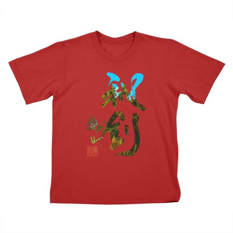 Trademarks. Kids T-shirt by Shadeprint's Artist Shop