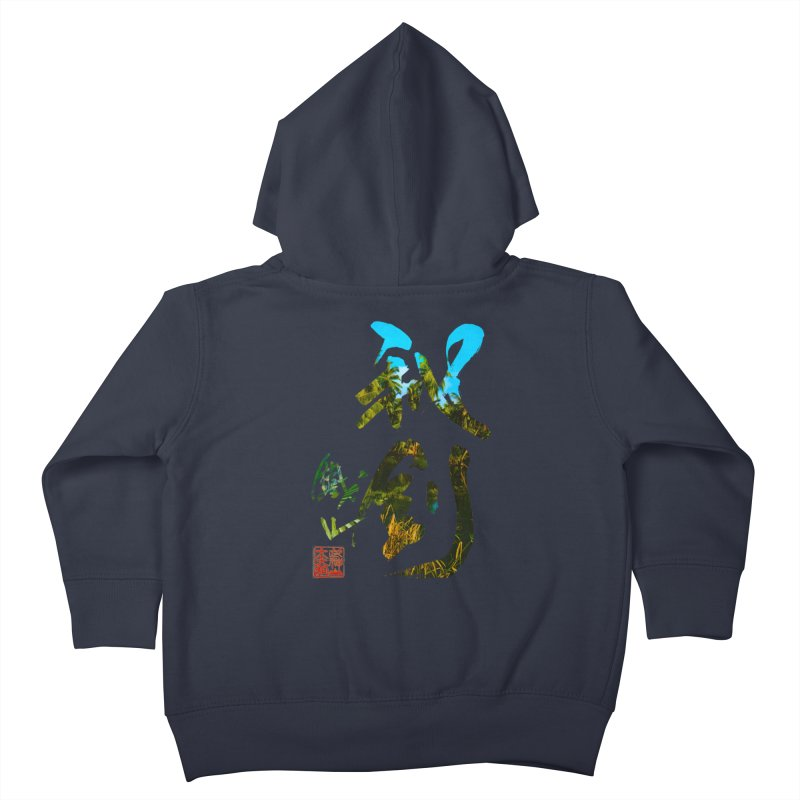 Trademarks. Kids Toddler Zip-Up Hoody by Shadeprint's Artist Shop