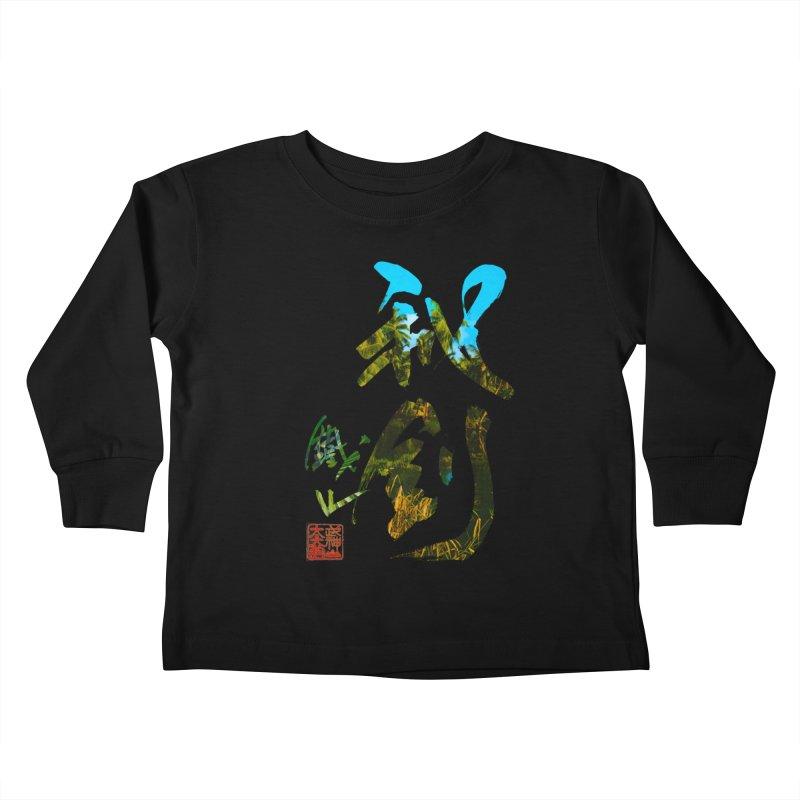 Trademarks. Kids Toddler Longsleeve T-Shirt by Shadeprint's Artist Shop