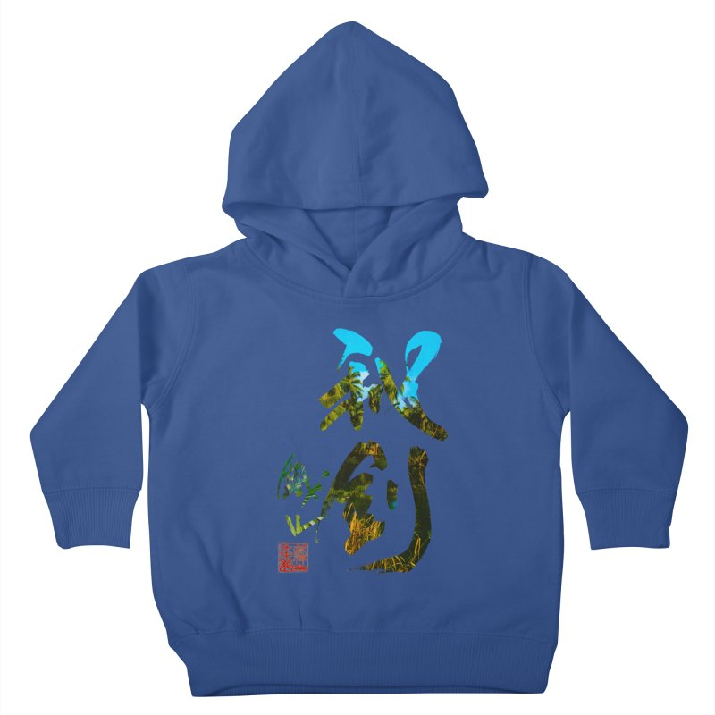Trademarks. Kids Toddler Pullover Hoody by Shadeprint's Artist Shop