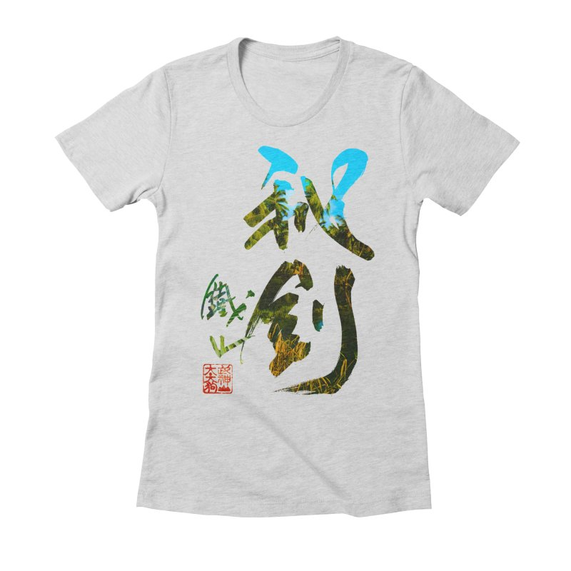 Trademarks. Women's Fitted T-Shirt by Shadeprint's Artist Shop