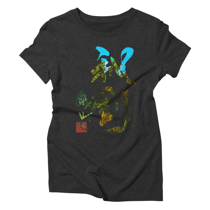 Trademarks. Women's Triblend T-shirt by Shadeprint's Artist Shop