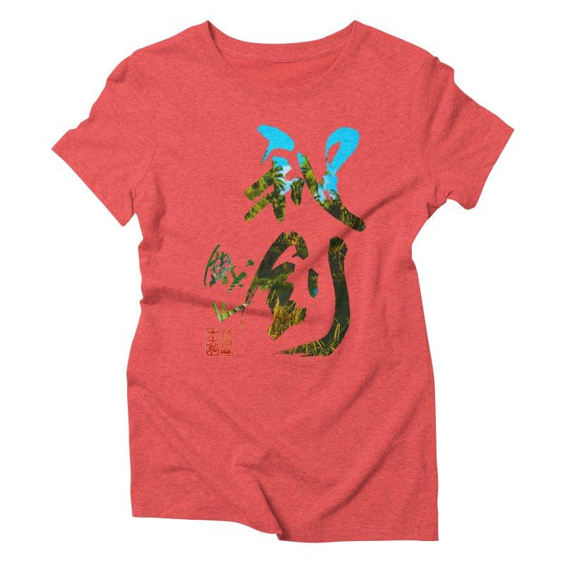 Trademarks. Women's Triblend T-shirt by Shadeprint's Artist Shop