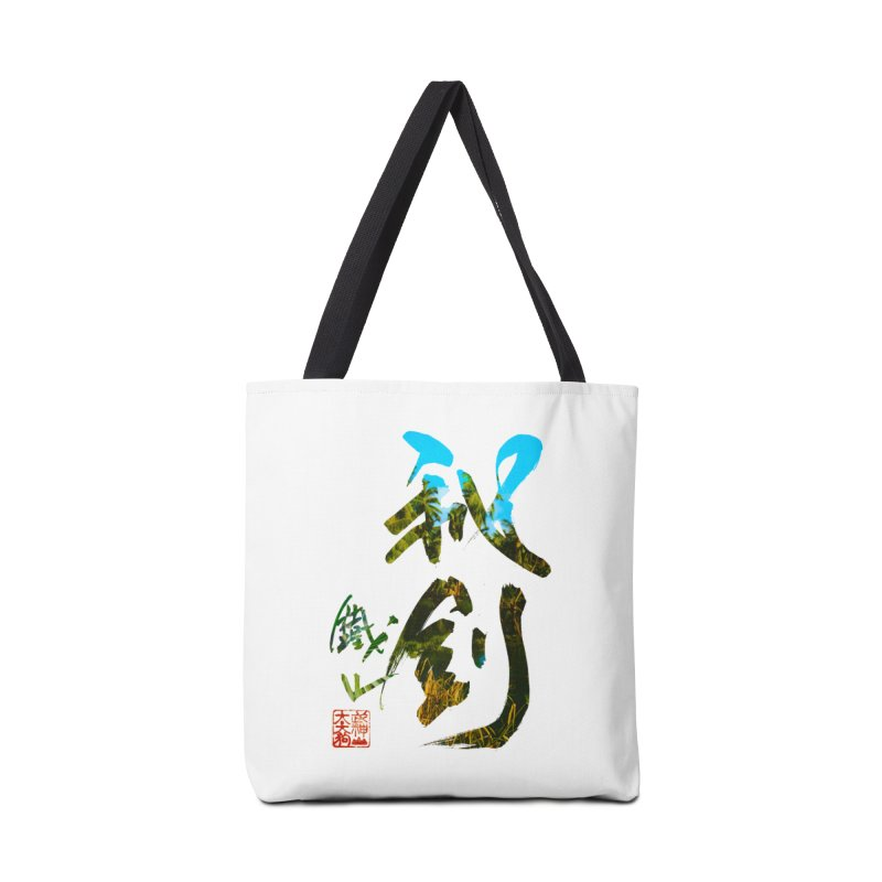 Trademarks. Accessories Tote Bag Bag by Shadeprint's Artist Shop