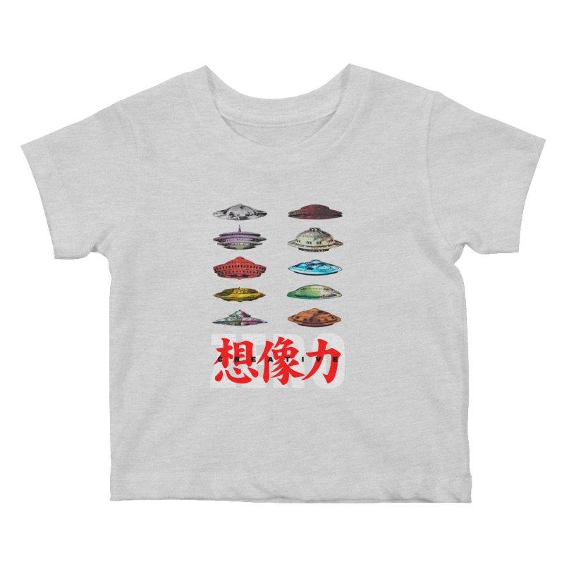 Drop Footage // Creative ZERO [aka ZERO Creative] Kids Baby T-Shirt by Shadeprint's Artist Shop