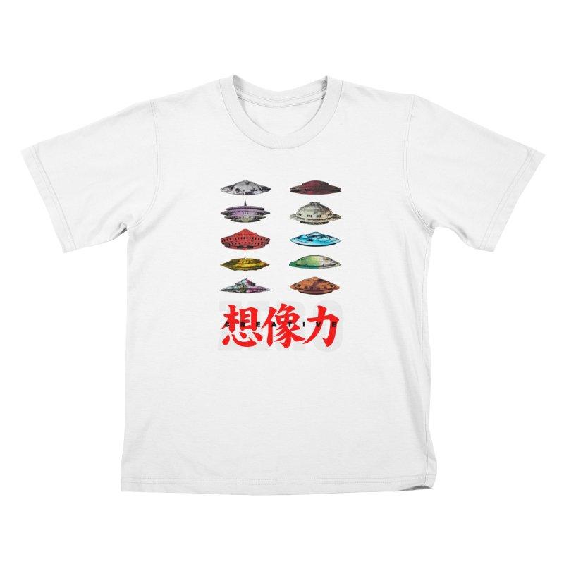 Drop Footage // Creative ZERO [aka ZERO Creative] Kids T-Shirt by Shadeprint's Artist Shop