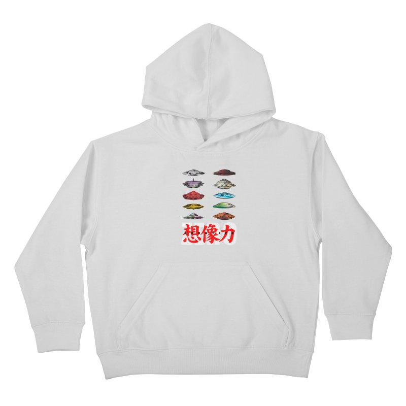Drop Footage // Creative ZERO [aka ZERO Creative] Kids Pullover Hoody by Shadeprint's Artist Shop