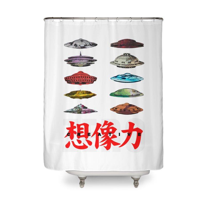 Drop Footage // Creative ZERO [aka ZERO Creative] Home Shower Curtain by Shadeprint's Artist Shop