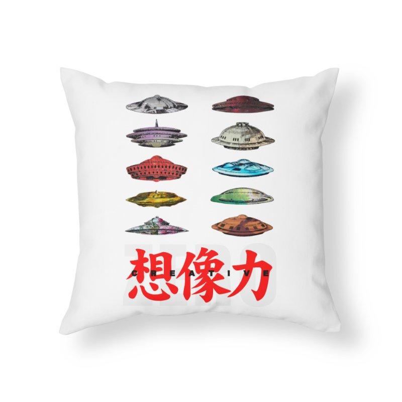 Drop Footage // Creative ZERO [aka ZERO Creative] Home Throw Pillow by Shadeprint's Artist Shop