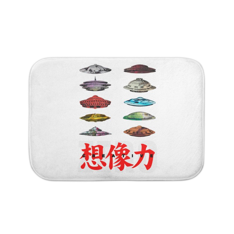Drop Footage // Creative ZERO [aka ZERO Creative] Home Bath Mat by Shadeprint's Artist Shop