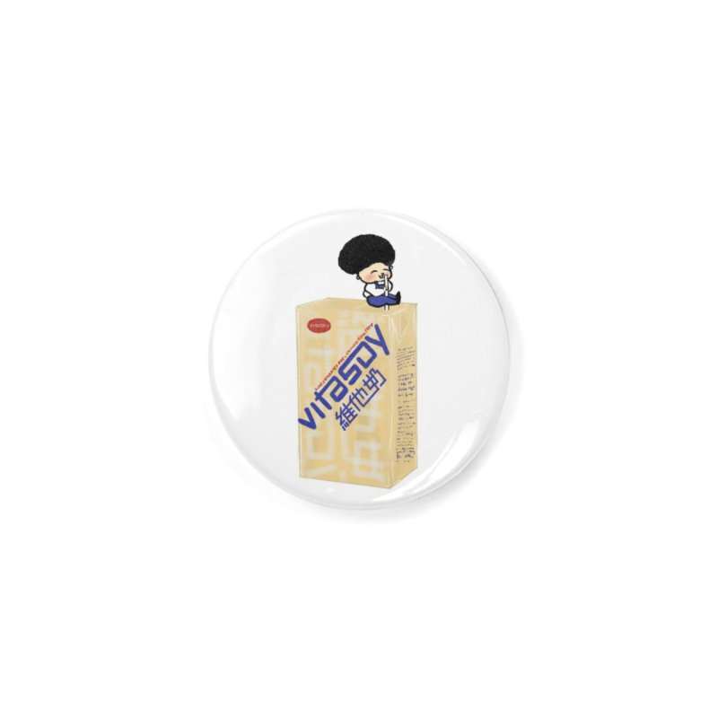 Vitasoy Boy Accessories Button by Shimicheunga's Artist Shop