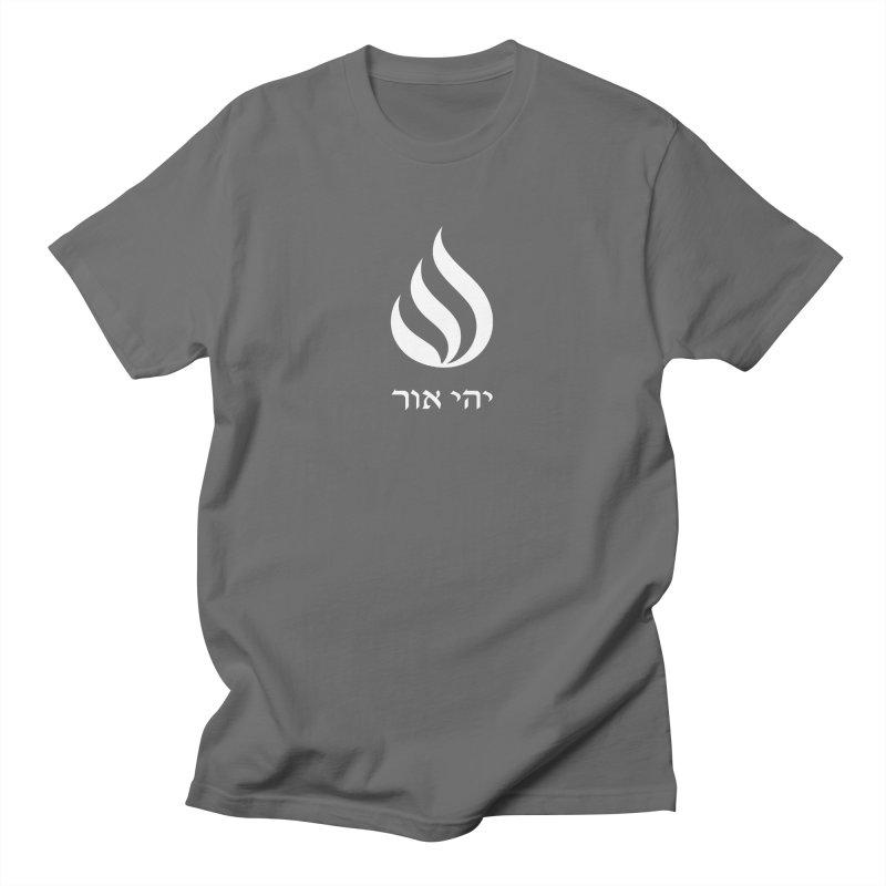 Spertus Flame 2 White Men's T-Shirt by Spertus Shop