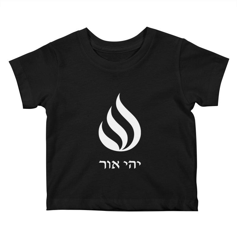 Spertus Flame 2 White Kids Baby T-Shirt by Spertus Shop