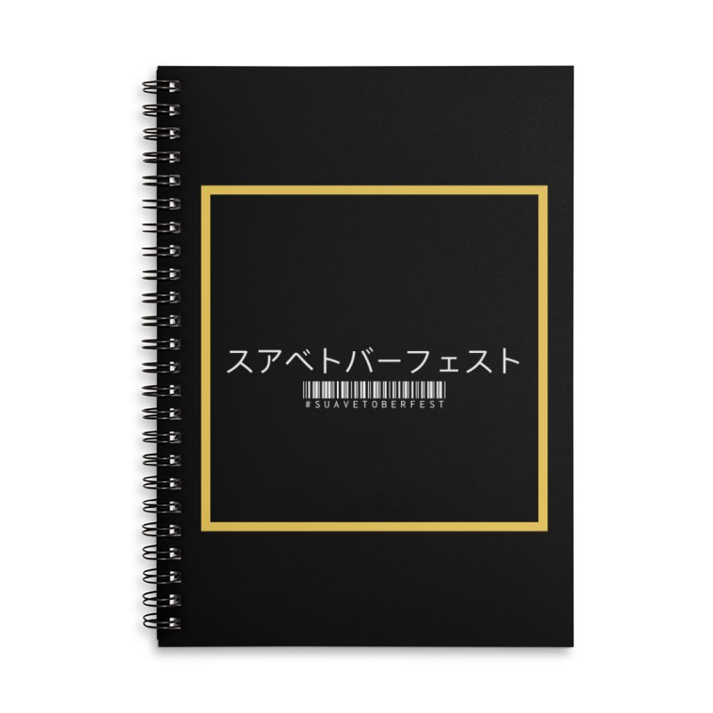 OFFICIAL #Suavetoberfest Tour Accessories Notebook by Suave4mayor 's Artist Shop