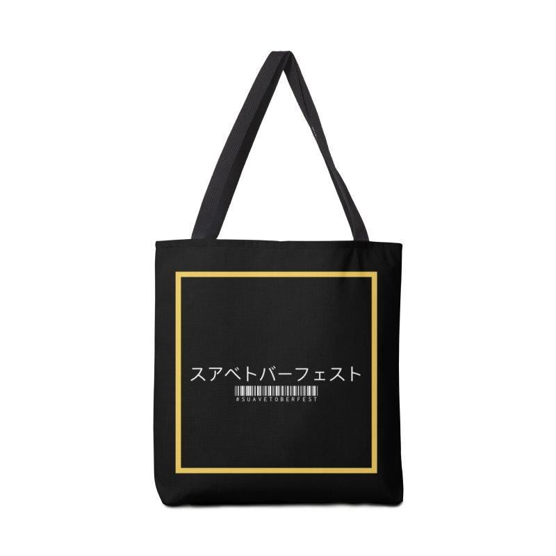 OFFICIAL #Suavetoberfest Tour Accessories Bag by Suave4mayor 's Artist Shop