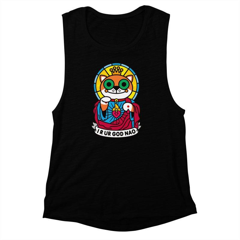 Jeezus Cat Women's Muscle Tank by SuperHappyMagic