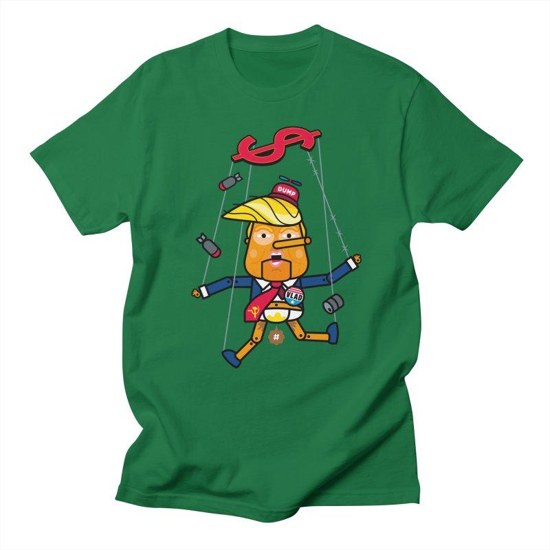 No, you're the puppet Women's Regular Unisex T-Shirt by SuperHappyMagic