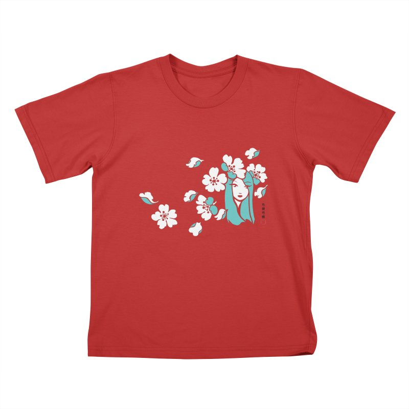 Sakura Girl Kids T-Shirt by No Porridge No Rice