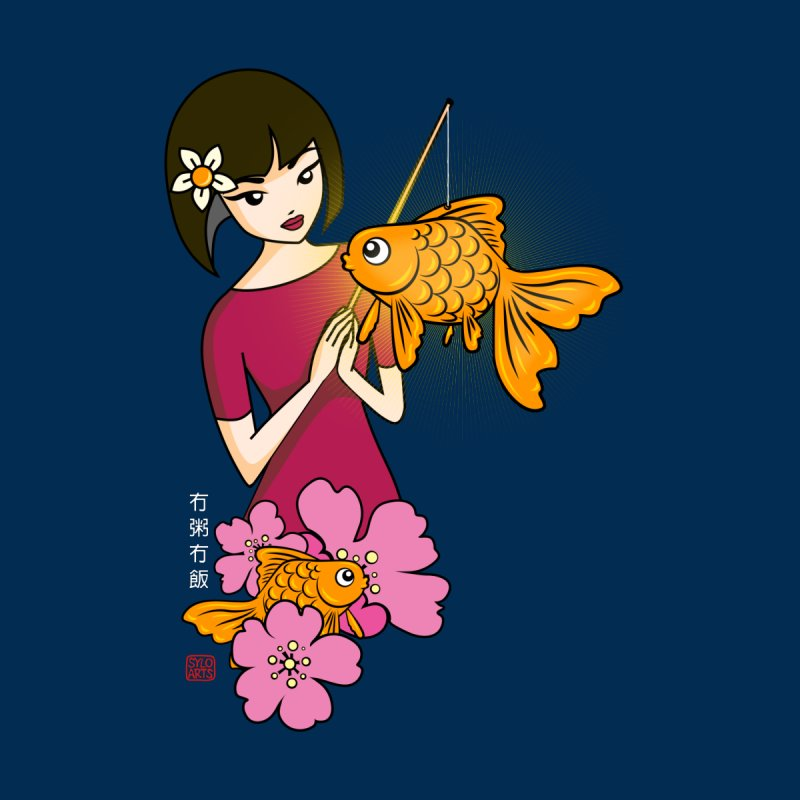 The Girl with the Goldfish Lantern by No Porridge No Rice