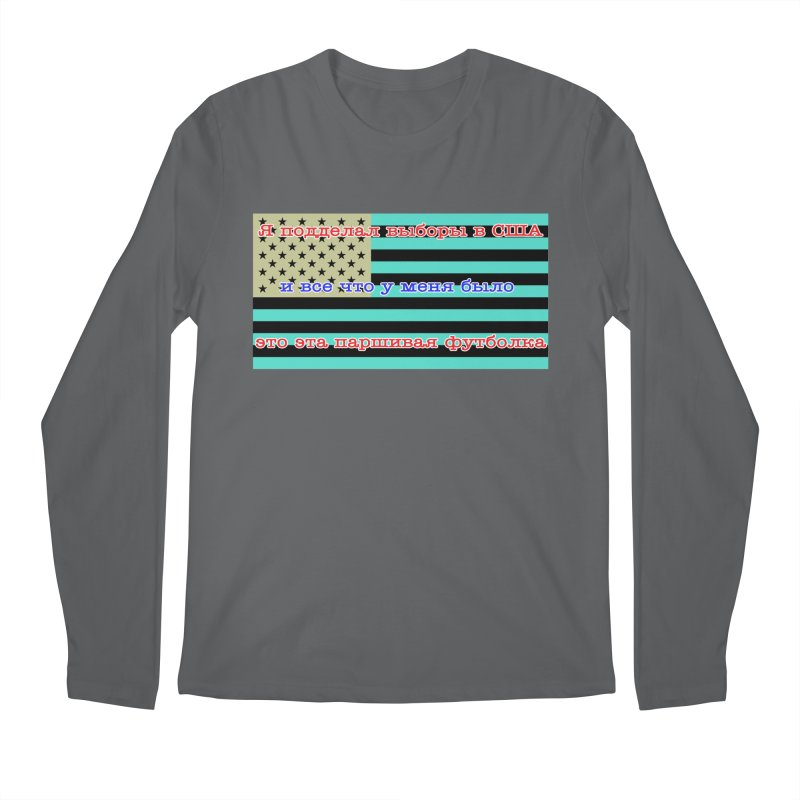 I Tampered With The US Election Men's Longsleeve T-Shirt by Shirts That Never Happened
