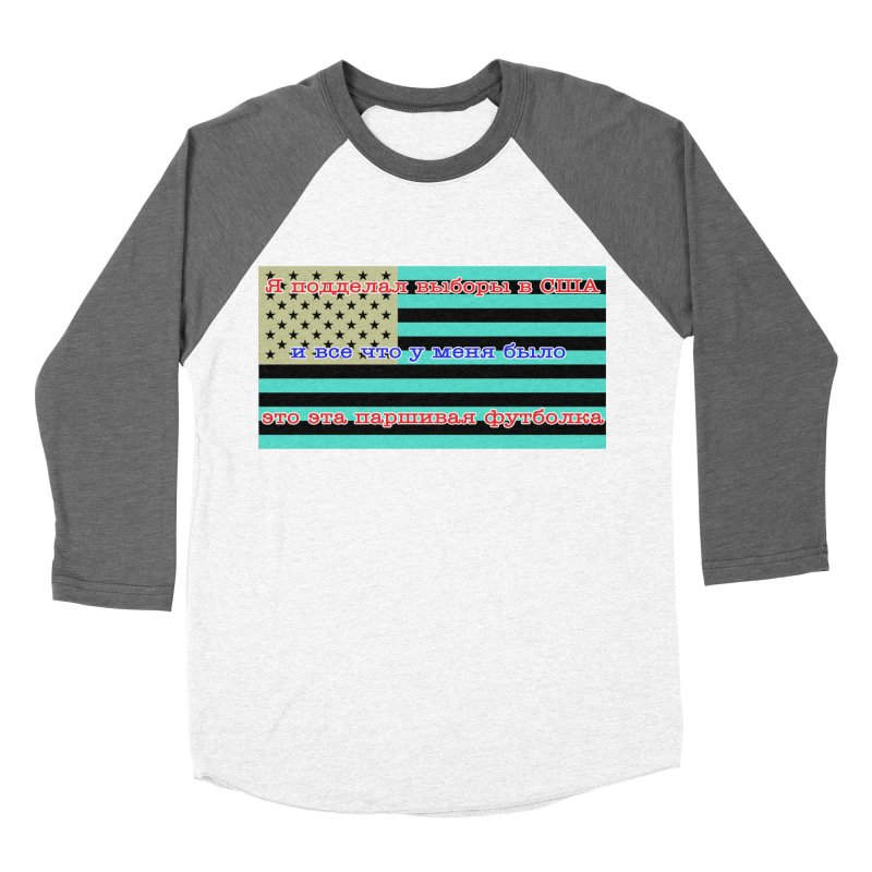 I Tampered With The US Election Women's Longsleeve T-Shirt by Shirts That Never Happened