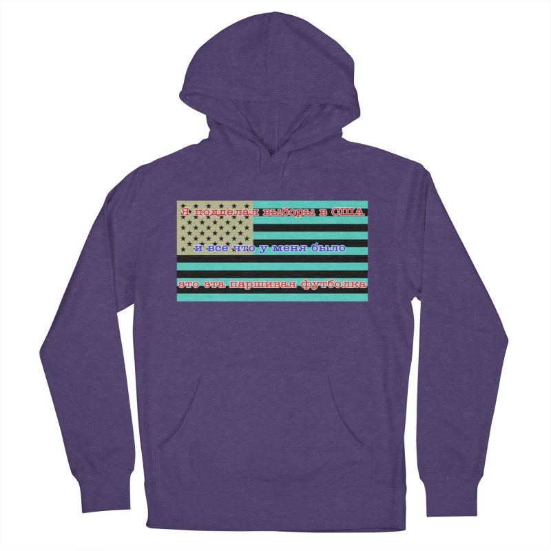 I Tampered With The US Election Men's Pullover Hoody by Shirts That Never Happened