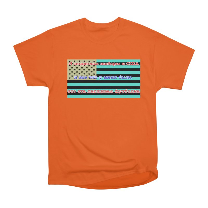I Tampered With The US Election Women's Classic Unisex T-Shirt by Shirts That Never Happened