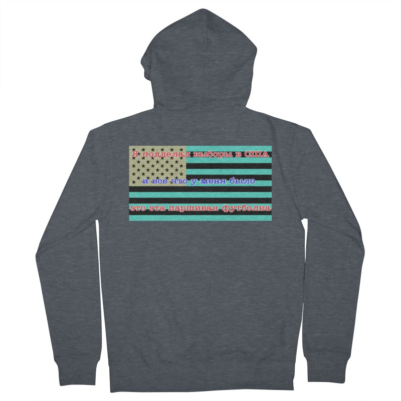 I Tampered With The US Election Women's French Terry Zip-Up Hoody by Shirts That Never Happened