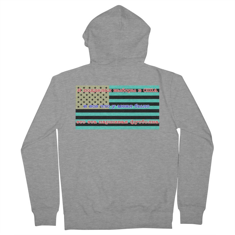 I Tampered With The US Election Women's Zip-Up Hoody by Shirts That Never Happened