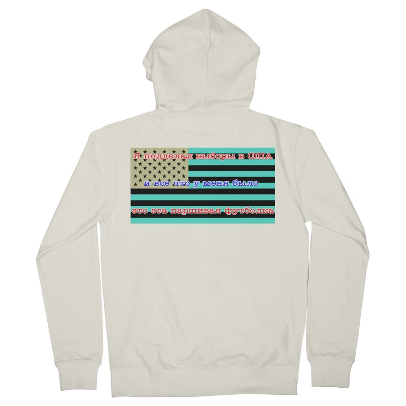 I Tampered With The US Election Men's French Terry Zip-Up Hoody by Shirts That Never Happened