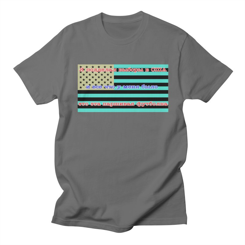 I Tampered With The US Election Men's T-Shirt by Shirts That Never Happened