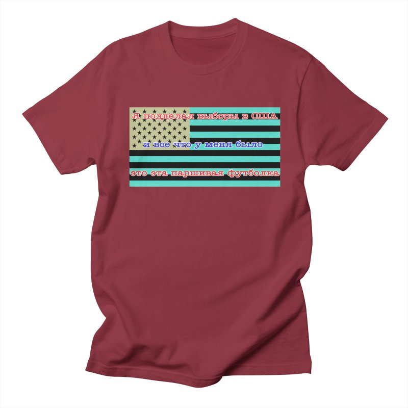 I Tampered With The US Election Women's Unisex T-Shirt by Shirts That Never Happened