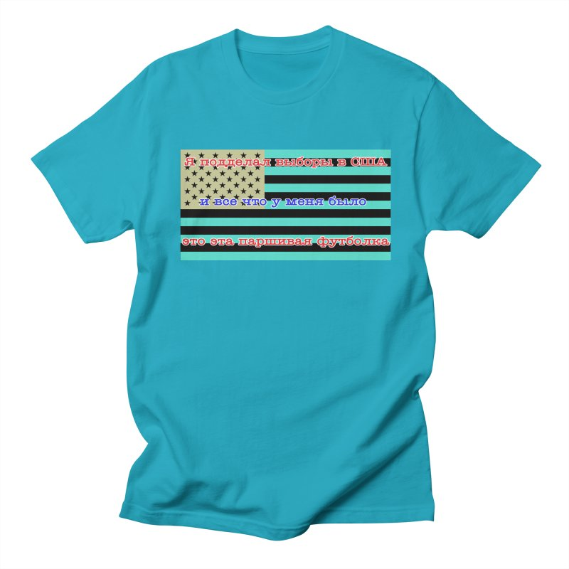 I Tampered With The US Election Women's Regular Unisex T-Shirt by Shirts That Never Happened