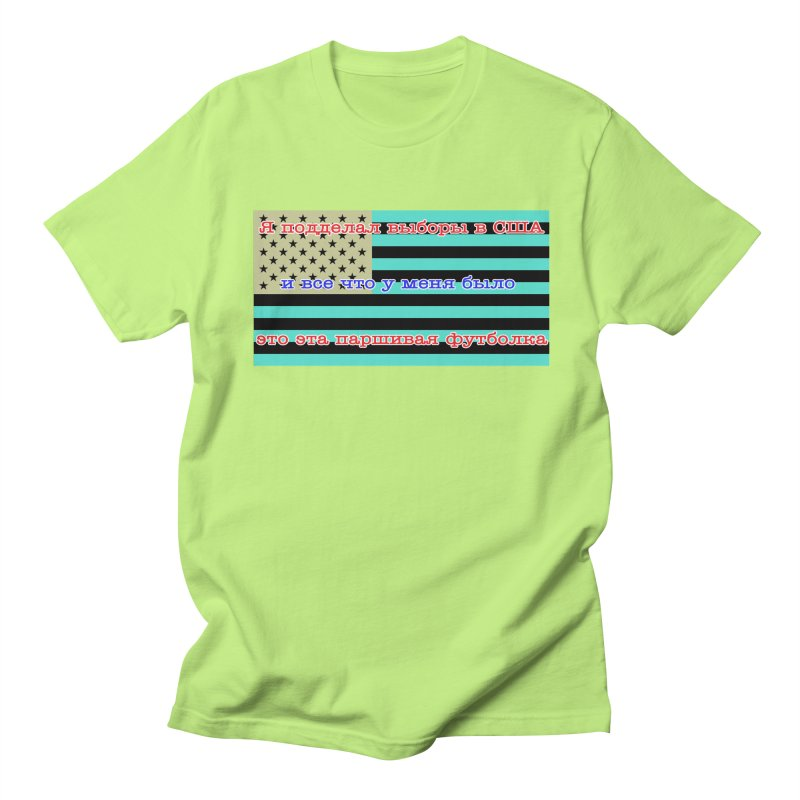 I Tampered With The US Election Men's Regular T-Shirt by Shirts That Never Happened