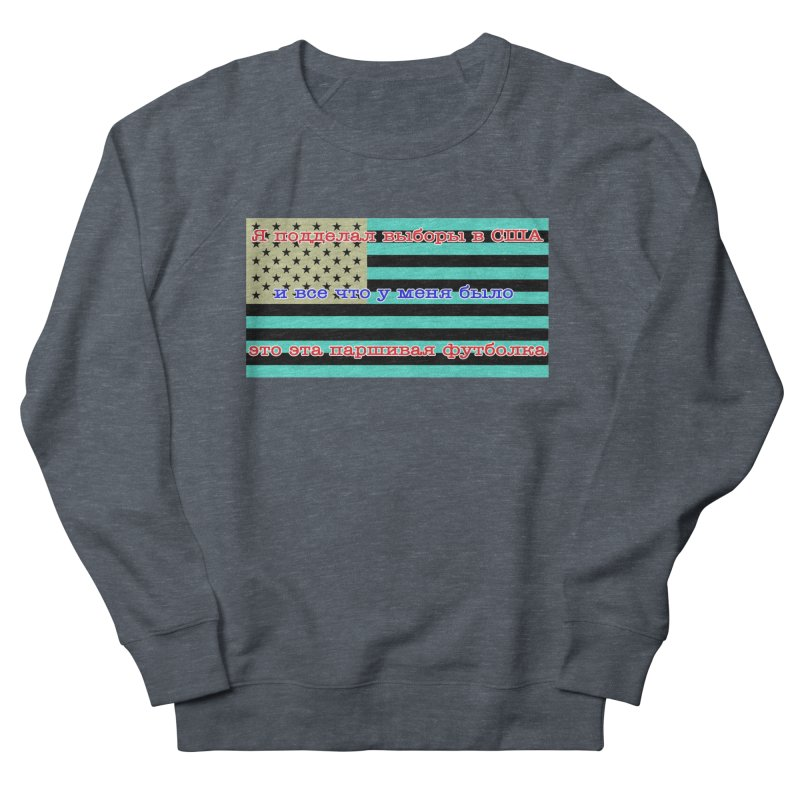 I Tampered With The US Election Women's Sweatshirt by Shirts That Never Happened