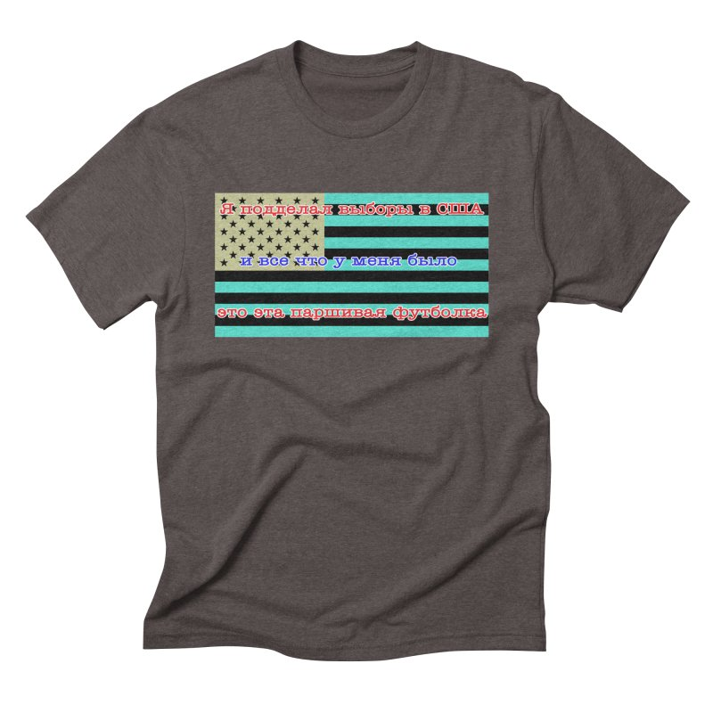 I Tampered With The US Election Men's Triblend T-Shirt by Shirts That Never Happened