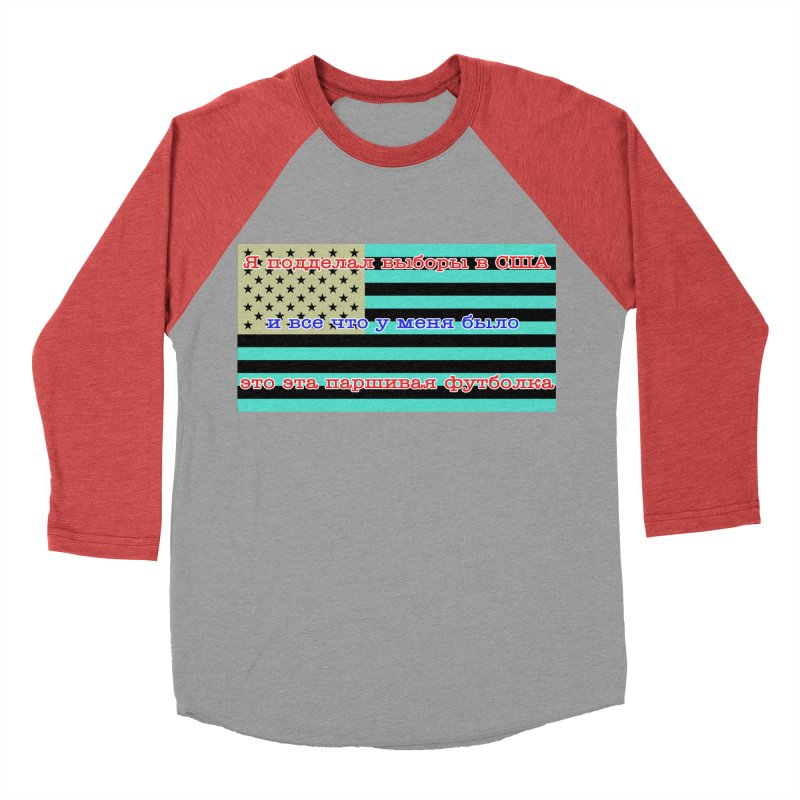I Tampered With The US Election Women's Baseball Triblend Longsleeve T-Shirt by Shirts That Never Happened